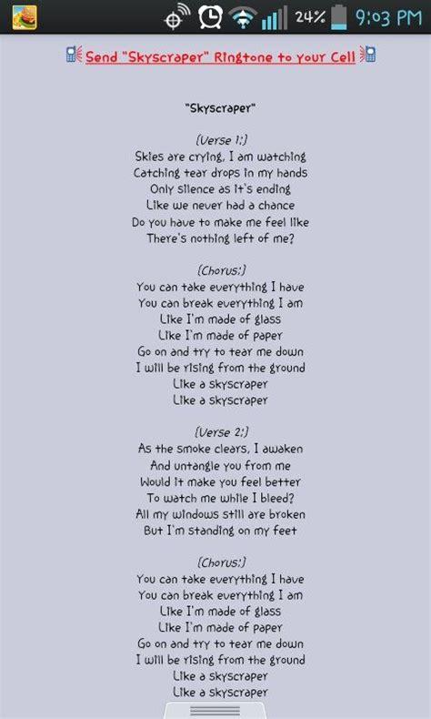 best part of waking up anarbor lyrics x art wake me up like this hot girls wallpaper