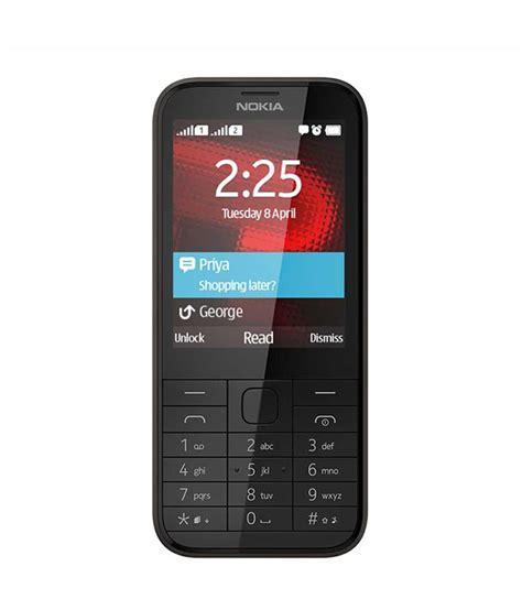Www Hp Nokia 225 nokia 225 dual sim black buy nokia 225 dual sim black