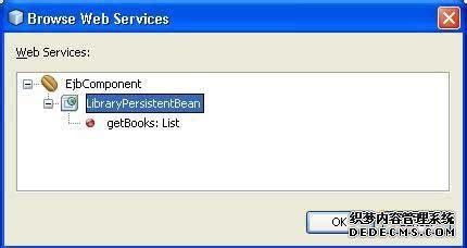 tutorialspoint ejb ejb web services ejb tutorialspoint java 技术教程