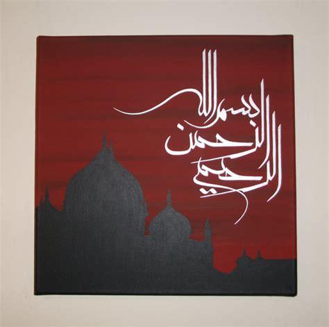Cutting Sticker Islami Stiker Kaligrafi Alhamdulillah 60cm aliexpress buy arabic calligraphy islamic wall