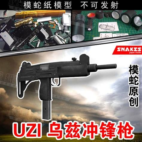 Glitter Air Soft Samsung Galaxy S6 Edge 174 free shipping paper model uzi uzi submachine gun 1 1
