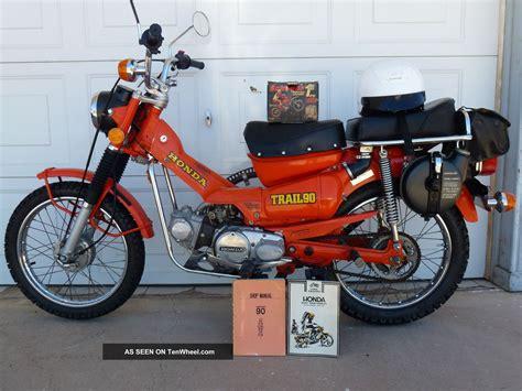 Honda Trail 90 Parts by 1976 Honda Trail 90