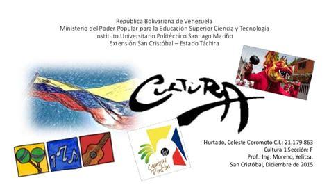 imagenes artisticas y que representan manifestaciones art 237 sticas y culturales de venezuela