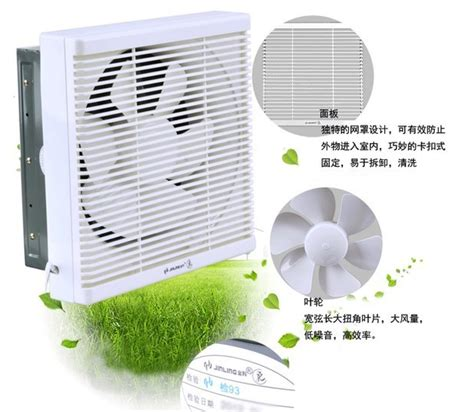 window exhaust fans for smokers jinling apb25 5 1m 10 quot exhaust fan kitchen smoke