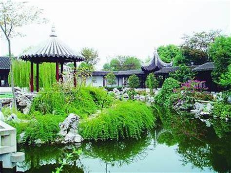 Imagenes De Jardines Orientales | jardines de suzhou spanish china org cn