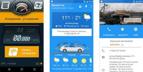 cool android widgets 20 самых необычных приложений для android программное обеспечение