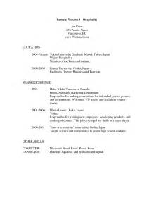 sle resume for hospitality industry sle resume for