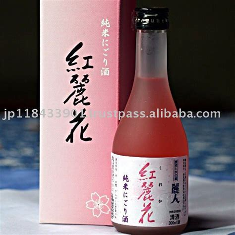 Freezer Box Daichi wine wine from japan suppliers exporters on 21food
