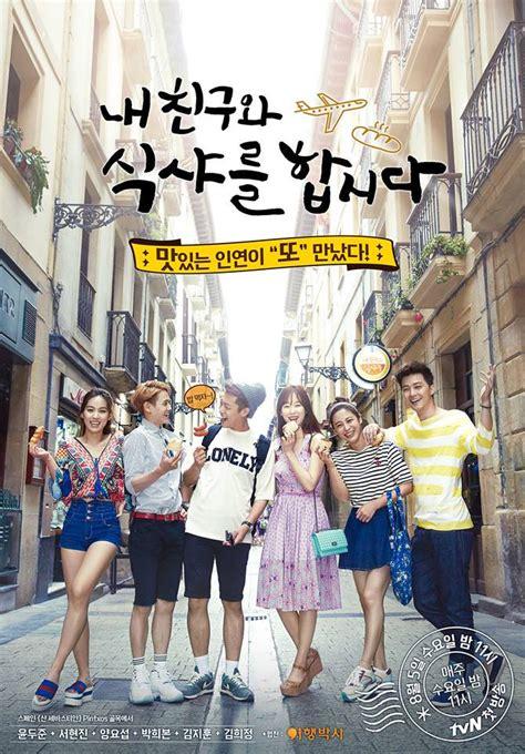 dramacool romantic doctor seo hyun jin 서현진 current drama romantic doctor mr kim