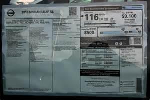 Electric Cars Range Comparison 2013 Nissan Leaf Side By Side Range Comparison 2012 Vs 2013