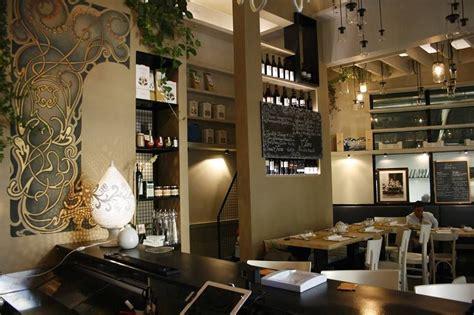librerie chieri nuove aperture a roma ristoranti e locali di settembre 2014