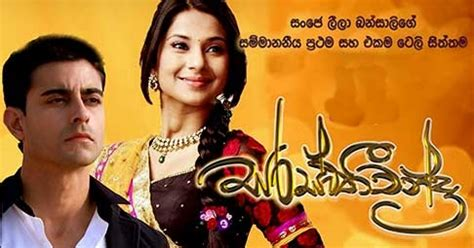 dhoni hindi tele drama dedunu international radio sinhala hindi online radio