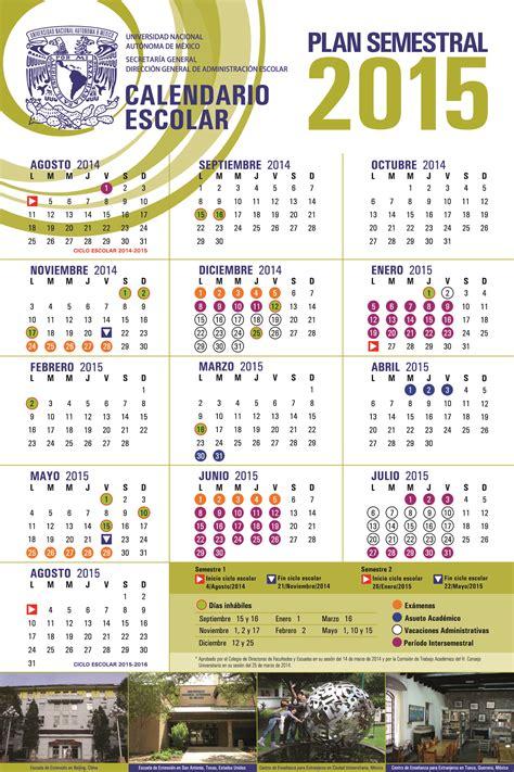 Calendario Laboral 2005 Referencias De Profesores E Inscripci 243 N Al Semestre 2015 1