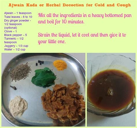 pug cough remedy maha my home remedies for cough and cold in babies toddlers