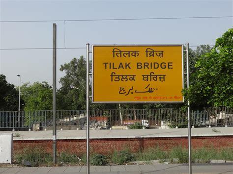 Ghaziabad to Tilak Bridge: 53 Trains, Shortest Distance ...