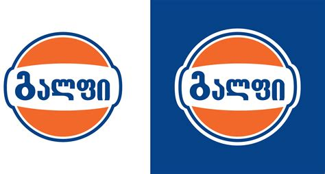 gulf logo brand logo gulf