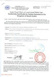 Bath Shower Gel certificate of conformity guangzhou dunyishan company