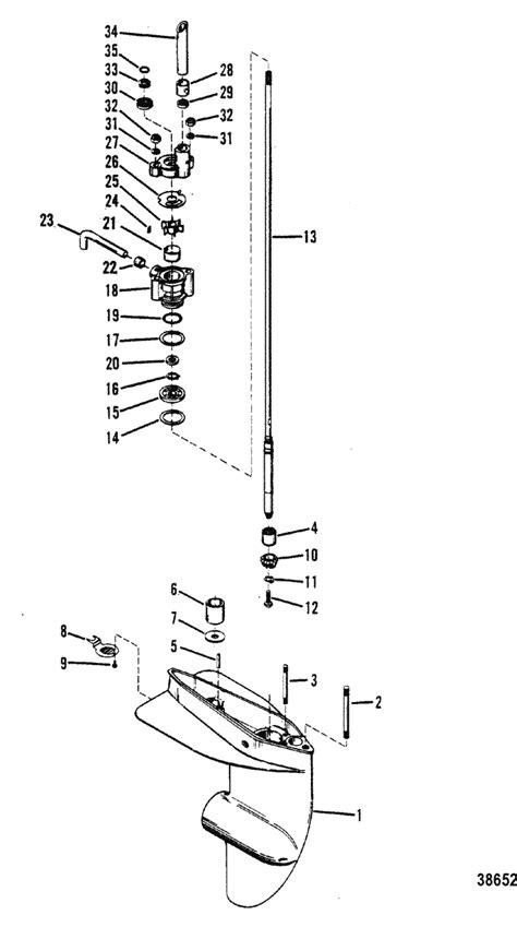 Mercury Marine 9.8 HP Gear Housing (Driveshaft) Parts