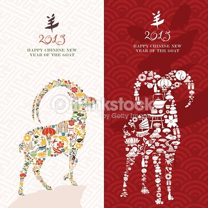 new year goat cards new year of the goat 2015 card background set