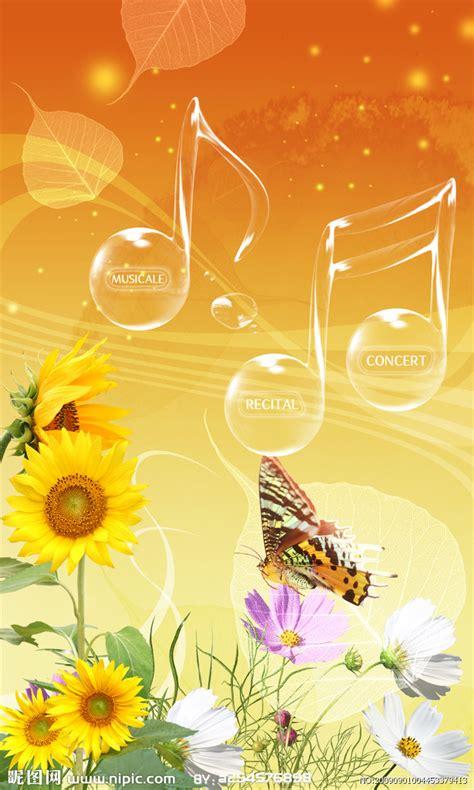 imagenes de rosas musicales flores y notas musicales imagui