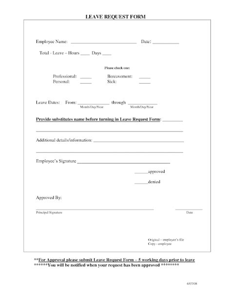 Employee Time Off Request From Template Excel Template Request Time Email Template