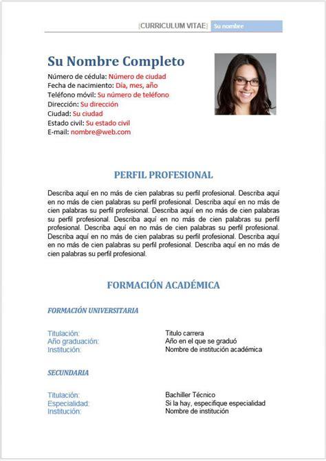 Modelo Curriculum Hoja De Vida Hoja De Vida Formato Para Descargar En Word