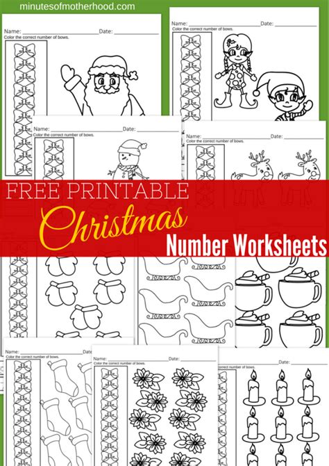 printable christmas numbers 1 10 pictures on free printable number worksheets 1 10
