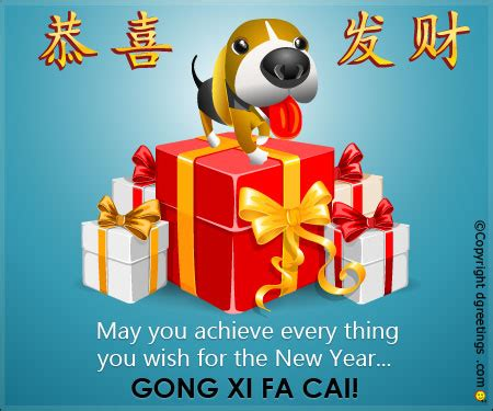 new year sayings cantonese new year sayings cantonese 28 images 25 best ideas