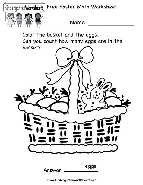 Free Printable Easter Worksheets