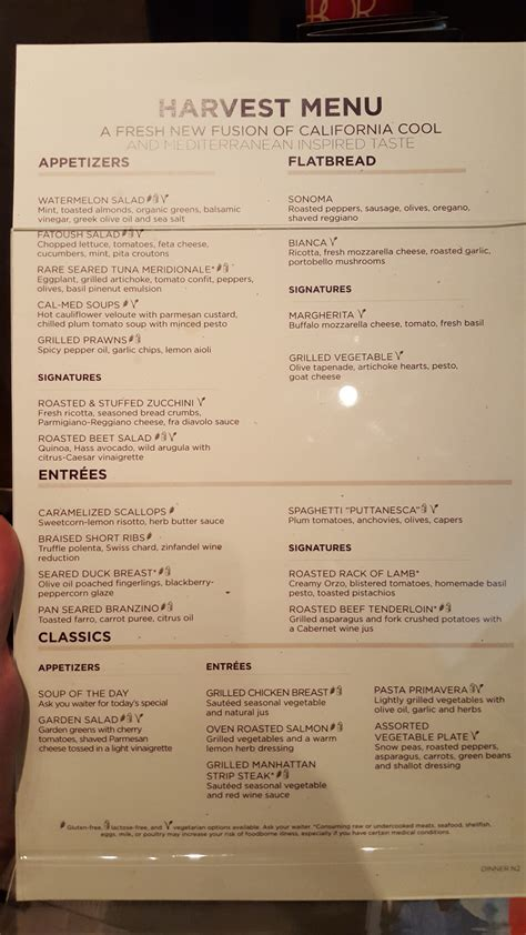 harvest room menu restaurant bar lounge food on royal caribbean of the seas