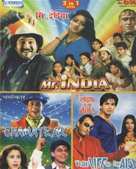 biography of movie ghar ho to aisa buy 3 in 1 mr india chamtkar vaah life ho toh aisa dvd online