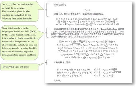 Mathematics Admissions Test Mat images