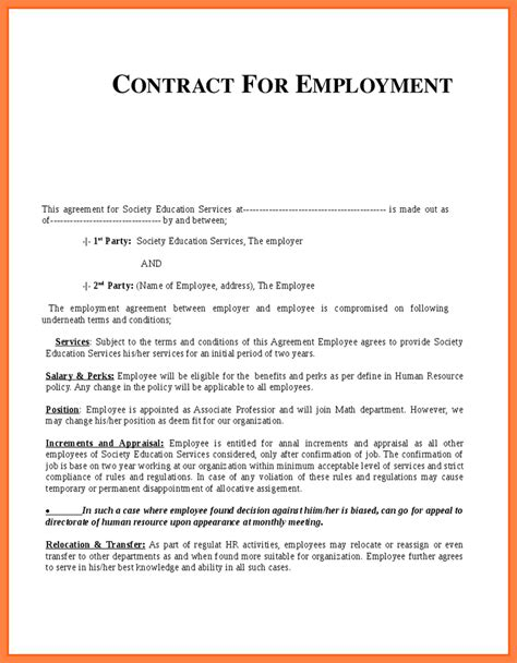 employee contract template marital settlements