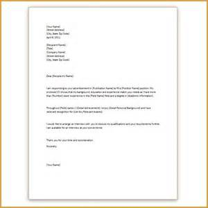 Basic Cover Letter Template by Basic Cover Letter For A Resume Jantaraj