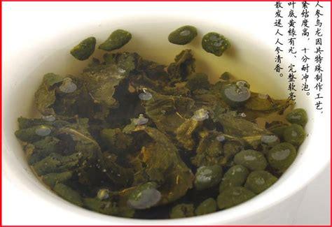 Teh Ginseng Oolong Tea 250gr 250g free shipping health care tea taiwan dong ding ginseng oolong tea ginseng oolong