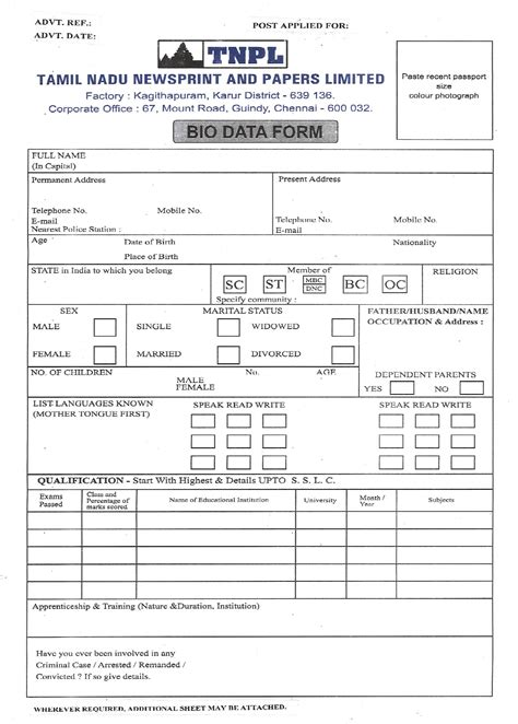 format b biography company biodata format free download
