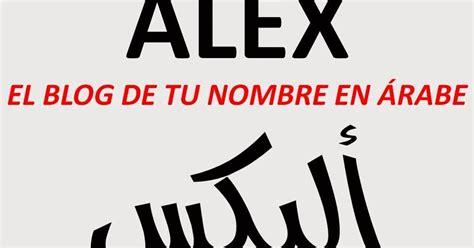 alex di caf nombre alex significado nombre alex cheap taza de