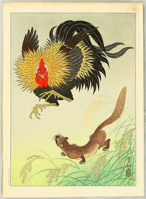 japanese art prints google search japanese art ohara koson rooster and weasel artelino ukiyo e search