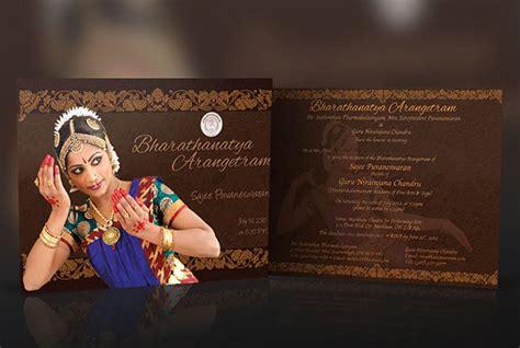 Arangetram Invitation Gradient Graphics Arangetram Invitation Templates