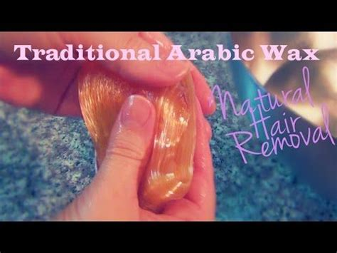 tutorial wax hair arabic wax for natural hair removal this is a little