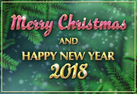 happy new year 2018 printable merry christmas happy merry christmas and happy new year 2018 stock illustration