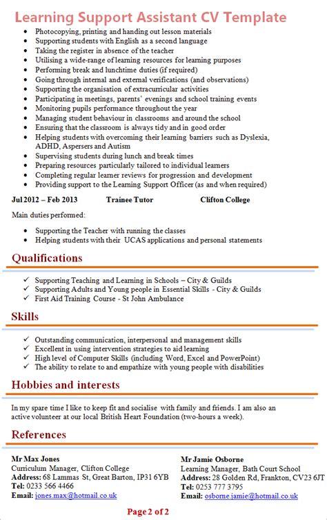 hobbies and interests for resume exle worksheet curriculum vitae lofty design resume interests