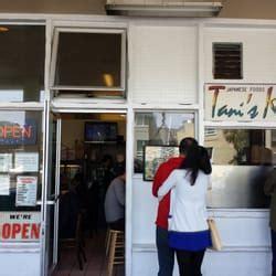 Kitchen Daly City by Tani S Kitchen 635 Photos Japanese Restaurants Daly