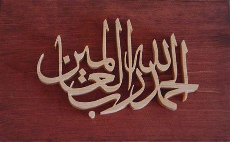 tutorial seni kaligrafi sejenak melihat karya seni kaligrafi ebes news
