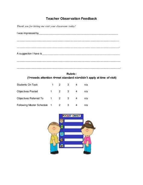 observation feedback form observation feedback form
