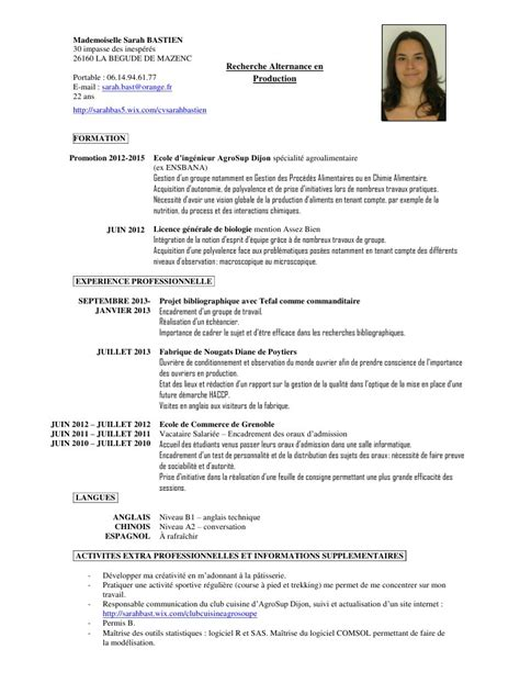 exemple cv licence cv anonyme