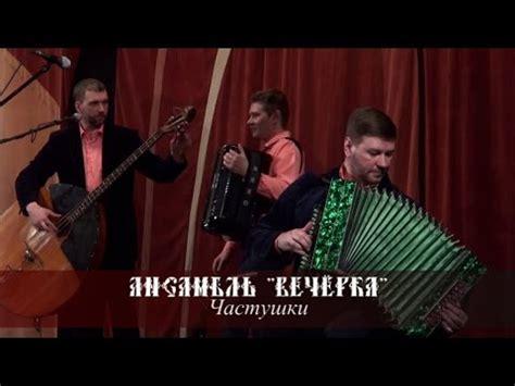 глазунов песни под гармонь