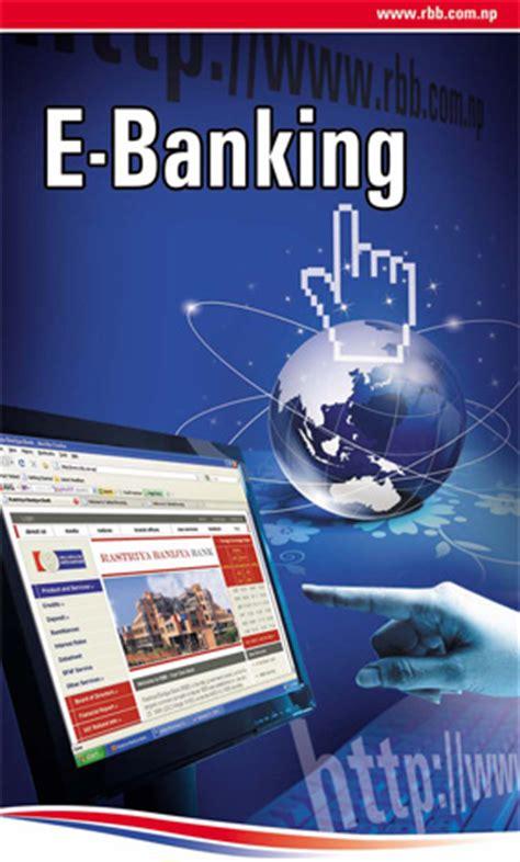 www allianz bank de banking e banking service