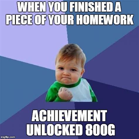 Achievement Unlocked Meme - success kid meme imgflip