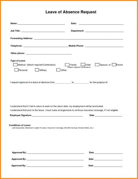 leave request form template sick leave form template